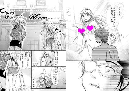 motohuzoujyo01-blog