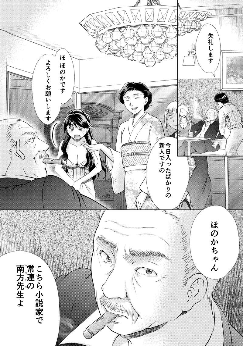 元風俗嬢22-01告知用_001
