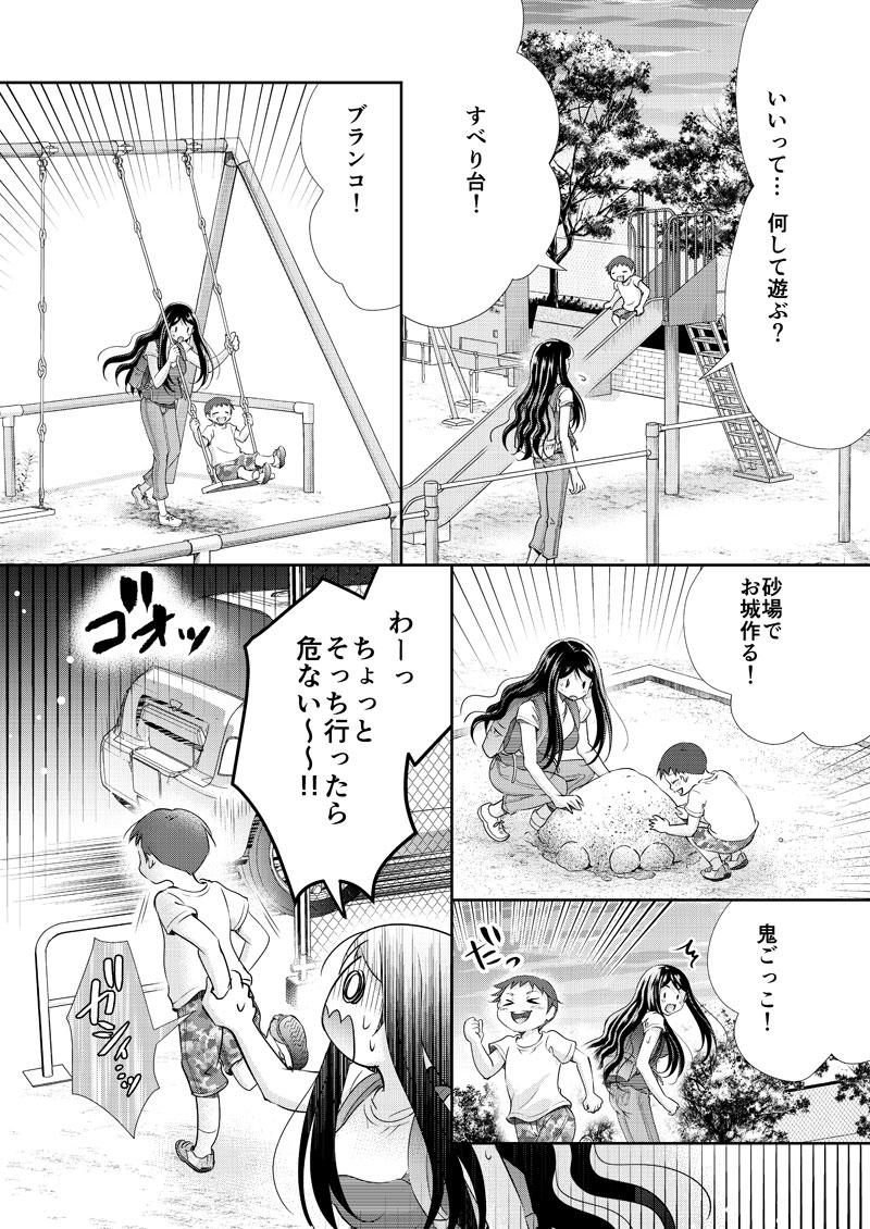 元風俗嬢27話_016-text