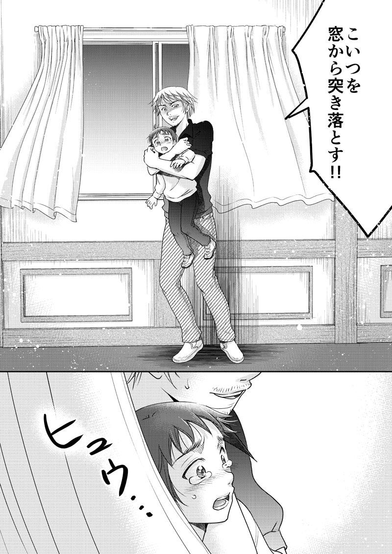 元風俗嬢30話_002-text